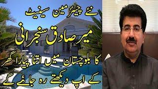 chairman senate Sadiq Sanjrani house - sadiq sanjrani new chairman senate | pak news