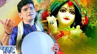 मेरे तन मे राधा मेरे मन में राधा - Bhakti Ke Rang Rajeev Mishra Ke Sang - Radhe Krishna Holi Songs