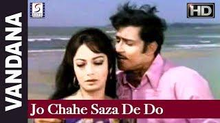 Jo Chahe Saza De Do - Mohammed Rafi - vandana - Sadhana, Parikshat Sahni