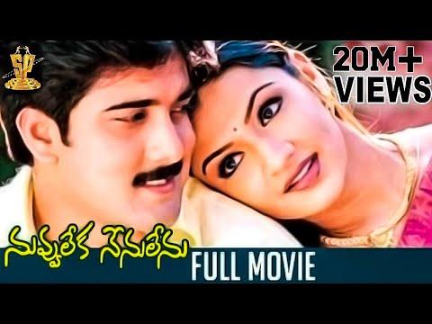 Xxx Mp4 Nuvvu Leka Nenu Lenu Full Movie Tarun Aarthi Agarwal Sunil Suresh Productions 3gp Sex