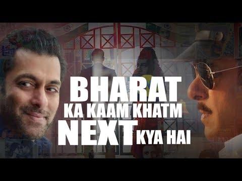 Xxx Mp4 SALMAN KHAN NEWS MOIVE BHARAT का काम खत्म अब क्या करेंगे दबंग खान SALMAN KHAN 3gp Sex
