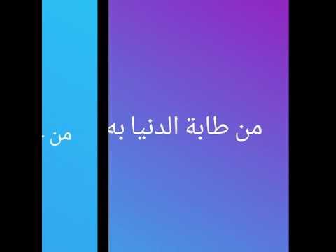 Xxx Mp4 Saluu Ala Kheiril Bashar By Ahmed Said 3gp Sex