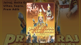 Samrat Prithviraj Chauhan (1959) - Classic Super Hit Full Bollywood Movie