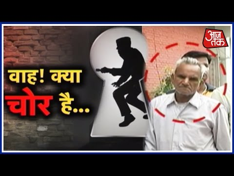 Vardaat: 77-Year Old Man Has The Highest Record For Theft Cases