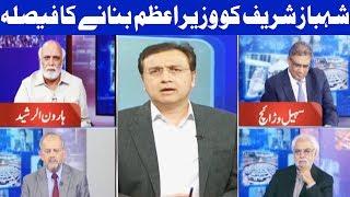 Think Tank With Syeda Ayesha Naaz - 28 July 2017   Dunya News