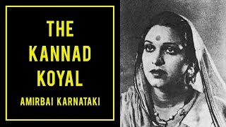 The Melodious Amirbai Karnataki | Tabassum Talkies