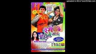 Pardhanwa ke Rahar Mein | Rang Ohi Mein Jaai | Sanjay lal