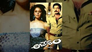 Aavesham Full Length Telugu Movie || Rajasekhar, Nagma, Madhu Bala || Shalimarcienma