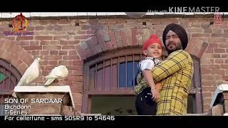 Bichhadan || True Love Sad Shayari WhatsApp Status Video || Son Of Sardaar || A WhatsApp Status