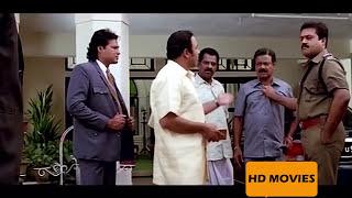 Malayalam Full Movie | Sathyameva Jayathe | Full Length Malayalam [HD]