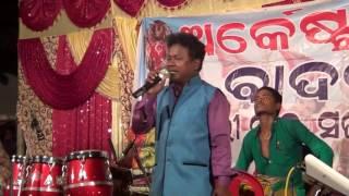 Sambalpuri Orchestra Badal