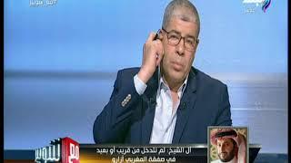 مع شوبير - تركى آل الشيخ يهاجم الاهلى ومجلس ادارته وعدلى القيعى وزكريا ناصف والجلاد