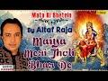 Maiya Meri Jholi Bhar De - Altaf Raja | Mata Ki Bhetein | Audio Jukebox | Hindi Devotional Songs