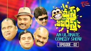 మస్త్ జబర్ధస్త్ | Masth Jabardasth | An Ultimate Comedy Show | Epi 2 | by SS Patnaik