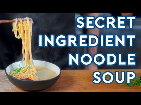 Binging with Babish Secret Ingredient Soup from Kung Fu Panda