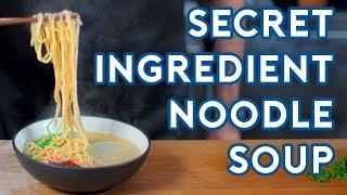 Binging with Babish: Secret Ingredient Soup from Kung Fu Panda