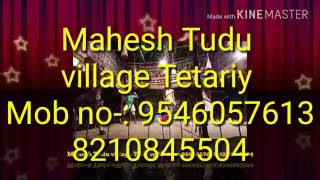 Santhali video (jatra)song.Red stone bonga umul opera