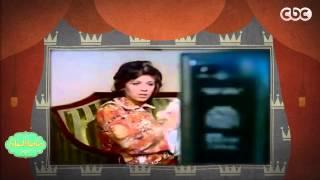 #صاحبة_السعادة | ميرفت أمين تروي كواليس فيلم الحفيد وأسرار تذاع لأول مرة
