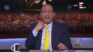 """كل يوم - عمرو أديب: قولوا لوزير السياحة اننا عاوزين أغنية زي """"Despacito"""" علشان السياحة تنتعش"""