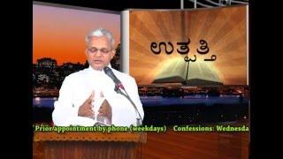 Divine Word By Divine Call Centre,Mulki Episode-  4