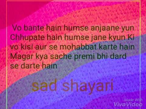 Xxx Mp4 Sad Shayari Images 3gp Sex