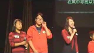 5.23.08 Sichuan earthquake relief concert songs(part3)