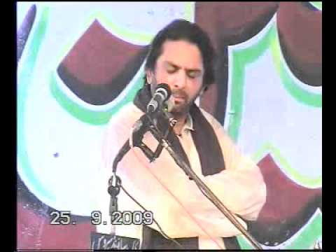 Xxx Mp4 Wahabiat Ka Mukroh Chahra P 3 Allama Nasir Abbas 3gp Sex
