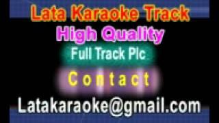 Thade Rahiyo O Baanke Karaoke Pakeezah {1972} Lata