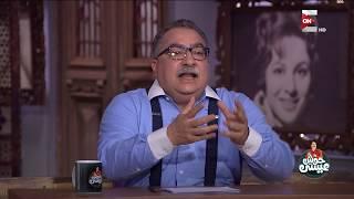 حوش عيسى - إبراهيم عيسى: التكنولجيا وحش كبير هياكلنا كلنا