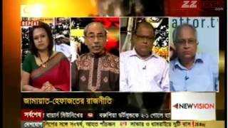 25 May 2013 Ekattor TV News and Talk Show (Talk Show -- Jamat & Hafazat Politics)