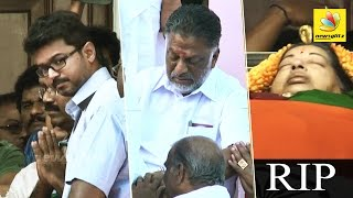 Actor Vijay, O Paneerselvam pay last respects at Jayalalitha's Funeral | Tamil Nadu CM Death