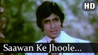 Sawan Ke Jhoole - Amitabh Bachchan - Raakhee - Jurmana- Bollywood Songs - Lata Mangeshkar