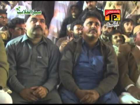 Muhinja Sahab Wada Ameer Saje Zelay, Shaman Ali Meirali