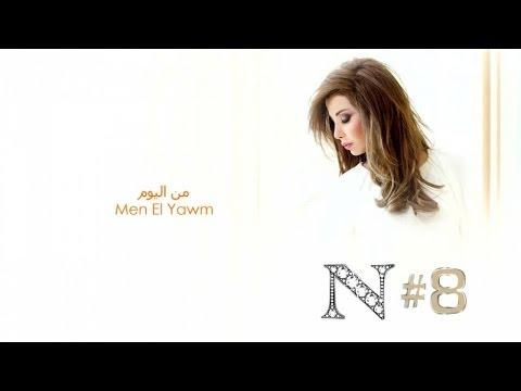 Xxx Mp4 Nancy Ajram Men El Yawm Official Video Lyrics من اليوم 3gp Sex