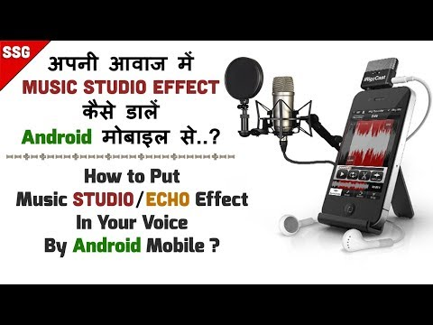 Xxx Mp4 How To Add Studio Echo Sound Effect In Your Song Voice 3gp Sex