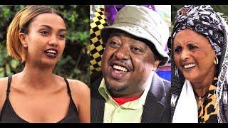 ሚካኤል ታምሬ፣ ዘነቡ ገሠሠ Ethiopian New full Film 2019