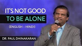 It's Not Good  to Be Alone (English - Hindi) (Part 1)   Dr. Paul Dhinakaran