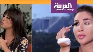 صباح العربية | ماكياج خفيف للمناسبات النهارية