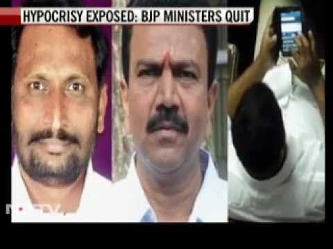 Xxx Mp4 Karnataka 3 BJP Ministers Caught Watching Porn In Assembly Resign 3gp Sex