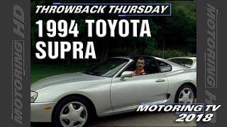 Throwback Thursday: The 1994 Toyota Supra