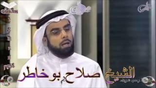 Sheikh Salah Bukhatir - Quran (17) Al-Isra - سورة الإسراء
