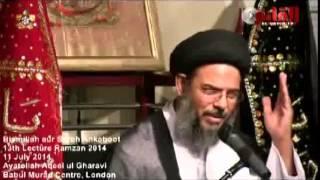 Rizq kay silsilay mein pareshan na hoa karain - Ayatollah Aqeel ul Gharavi