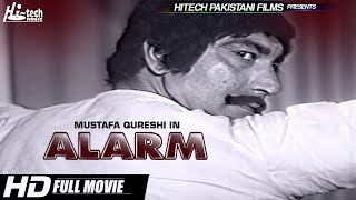 ALARM (FULL MOVIE) - MUSTAFA QURESHI & NAJMA - OFFICIAL PAKISTANI MOVIE