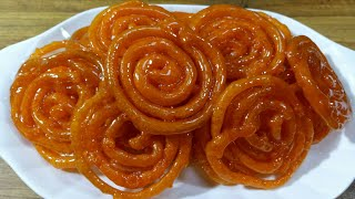 Instant Jalebi Recipe/Jilapi Recipe/ইনস্ট্যান্ট জিলাপি রেসিপি/জিলাপি রেসিপি/Sweet Recipe
