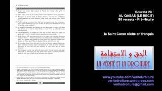 Sourate 28 : AL-QASSAS (LE RECIT) Coran récité français seulement- mp3 audio- www.veritedroiture.fr
