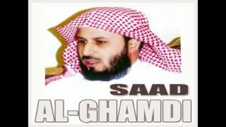 Juz Amma complet # 2017 # saad el ghamidi # !!! #جزء عم كامل صوت سعد الغامدي