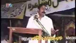 Punjabi Mushaira,Part 1,,,,Sahibzada Mian Mushtaq Hussain