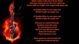 O Rabba Mein To Mar Gaya. -karaoke by yakub