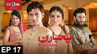 Pujaran | Episode 17 | TV One Drama | 18th July 2017
