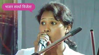 मराठी भजन ,जगशील कसा तु सांग गड्या by young ladyBhajan of Tukdoji Maharaj at Gadegaon Bhajan Spardha